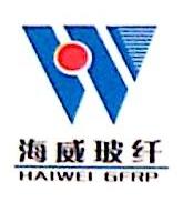 常州市海威玻纤制品有限公司 最新采购和商业信息