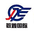 威海敬鑫国际货运代理有限公司 最新采购和商业信息