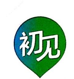 广州初见文化传播有限公司 最新采购和商业信息