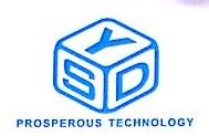 深圳市永盛德五金塑胶模具有限公司 最新采购和商业信息