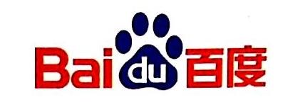 山西龙采科技有限公司吕梁分公司 最新采购和商业信息