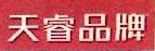 江西天睿包装平面设计有限公司 最新采购和商业信息