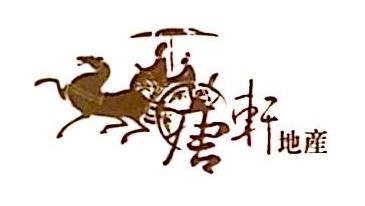 沈阳唐轩房地产开发有限公司 最新采购和商业信息