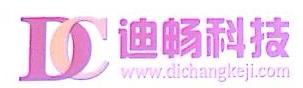 杭州迪畅信息科技有限公司
