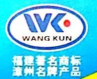 漳州市万昆工贸有限公司 最新采购和商业信息