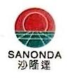 湖北沙隆达股份有限公司 最新采购和商业信息