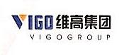 广州维高投资有限公司 最新采购和商业信息