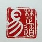广州易楚道企业管理咨询有限公司 最新采购和商业信息