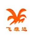 桐乡市雄达皮草制品有限公司 最新采购和商业信息