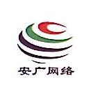 安徽广电信息网络股份有限公司淮南分公司 最新采购和商业信息