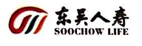 东吴人寿保险股份有限公司盐城分公司 最新采购和商业信息