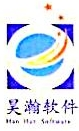 嘉兴市昊瀚软件技术有限公司 最新采购和商业信息