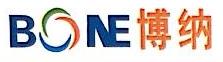 成都博纳信息技术有限公司 最新采购和商业信息