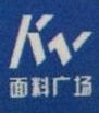 吴江科沃布业有限公司 最新采购和商业信息