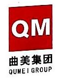 北京曲美兴业科技有限公司 最新采购和商业信息
