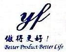 上海英帆汽车配件有限公司 最新采购和商业信息