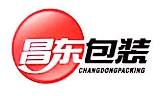 江西昌东包装有限公司 最新采购和商业信息