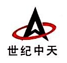 天津市世纪中天工贸有限公司 最新采购和商业信息