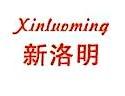 深圳市新洛明光电有限公司 最新采购和商业信息