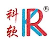 南宁科软自动化设备有限公司