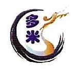 北京金律信息技术有限公司 最新采购和商业信息