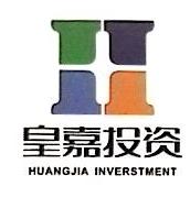 深圳市皇嘉投资有限公司 最新采购和商业信息
