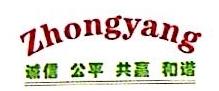 深圳市中扬通科技有限公司 最新采购和商业信息
