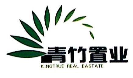 烟台青竹置业有限公司 最新采购和商业信息