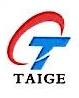 南宁市太格机电设备有限公司 最新采购和商业信息