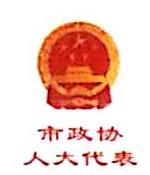广州市白云区玖恒贸易商行 最新采购和商业信息
