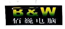 上海佰巍工贸有限公司