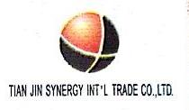 天津中能国际贸易有限公司 最新采购和商业信息