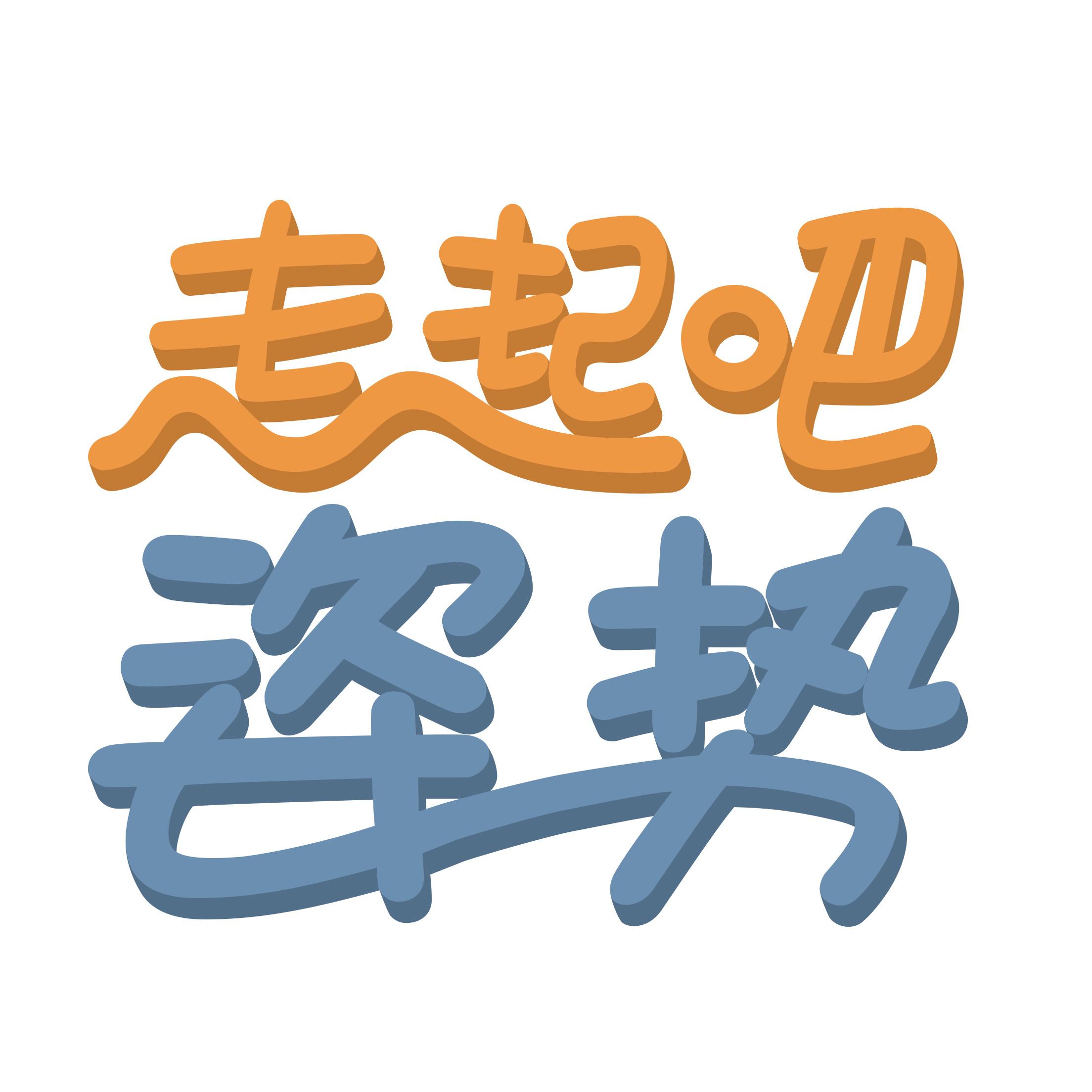 上海伊新文化传播有限公司 最新采购和商业信息