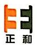 佛山市正电电容器有限公司 最新采购和商业信息