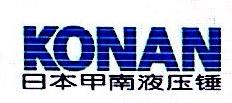 甲南机械(上海)有限公司 最新采购和商业信息