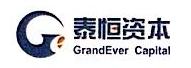 泰恒凯通股权投资管理(上海)有限公司 最新采购和商业信息