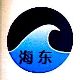 厦门海东工贸有限公司 最新采购和商业信息