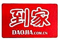 上海道嘉餐饮管理有限公司苏州分公司 最新采购和商业信息
