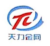 沈阳天力金网通讯有限公司 最新采购和商业信息