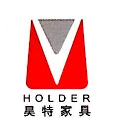 广东昊特家具有限公司 最新采购和商业信息