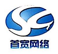 北京首宽信联通讯技术有限公司 最新采购和商业信息
