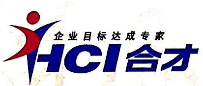 广东合才控股集团有限公司 最新采购和商业信息
