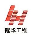 武汉隆华音响系统工程有限公司 最新采购和商业信息