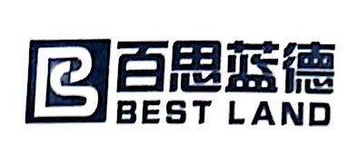 嘉兴百思蓝德印业有限公司 最新采购和商业信息