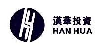 深圳市汉华投资有限公司 最新采购和商业信息