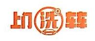 喜睿科技(上海)有限公司 最新采购和商业信息