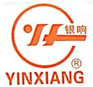 福建晋大贸易有限公司 最新采购和商业信息