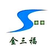 上海三福鞋业有限公司