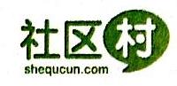 北京爱乐守一网络科技有限公司 最新采购和商业信息