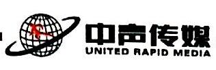 中声世纪文化传媒(北京)有限公司 最新采购和商业信息